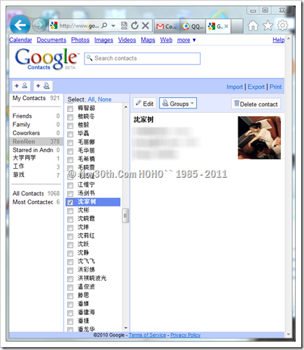google_contacts_4