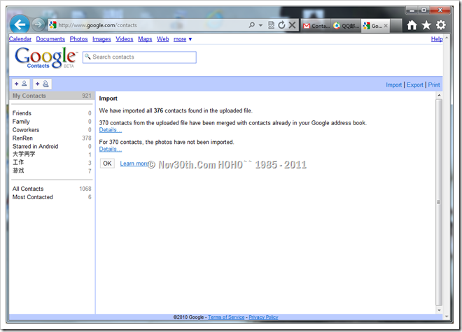 google_contacts_3