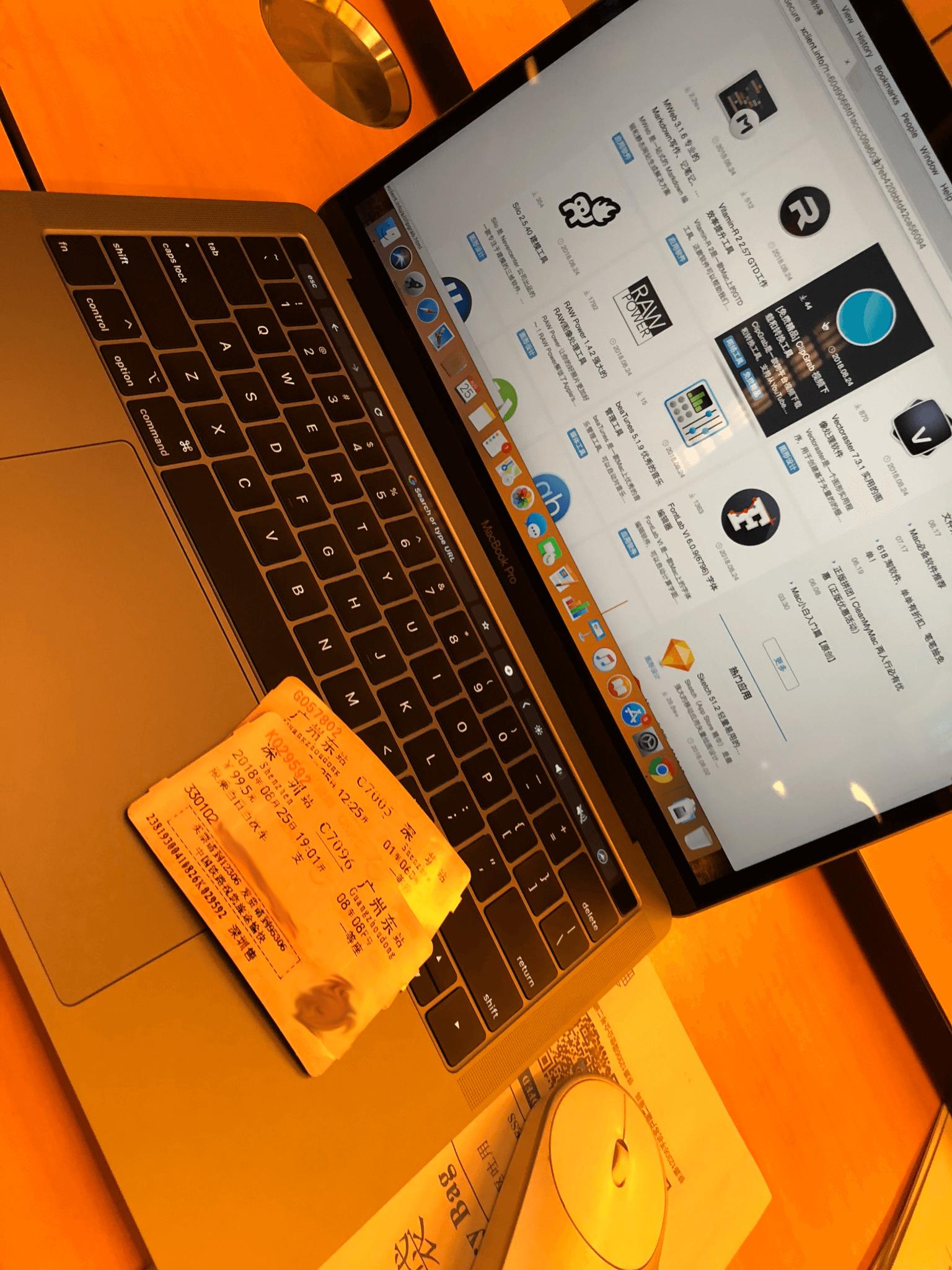 拿到的MacBook Pro