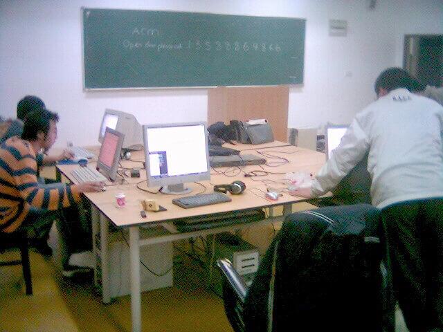 ACM Classroom